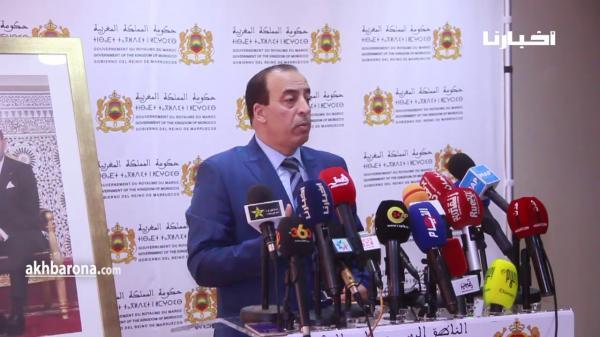 """الأخطاء الفادحة التي عجلت بإقالة الوزير """"عبيابة"""""""
