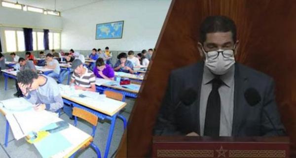 """تلاميذ الباك يستنكرون صعوبة اختبار مادة """"الرياضيات"""" وأمزازي يدخل على الخط"""