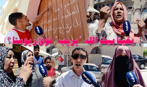 الناس كتبكي : سدو لينا المسجد هدي عامين .. خايفين علينا ومخايفينش على الإمام والمأموم وأصحاب المحلات التجارية (فيديو)