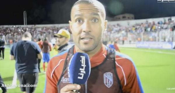 """تصريحات لاعبي المغرب التطواني بعد التأهل أمام الراك ب""""ضربات الحظ"""""""