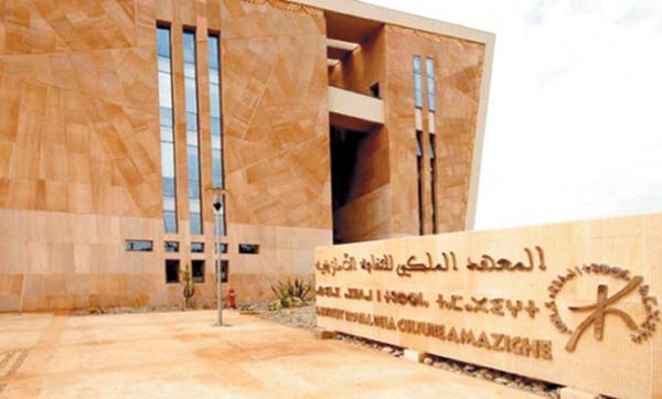 جائزة الثقافة الأمازيغية 2019.. الحسين آيت باحسين يفوز بالجائزة التقديرية