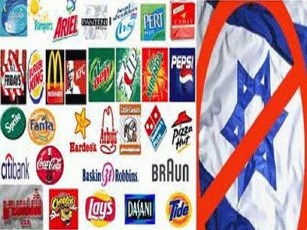 حملة عالمية لمقاطعة 100 شركة إسرائيلية معروفة تقودها الأمم المتحدة...فهل سيتبناها المغاربة؟