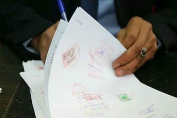 القضاء يصدر حكمه في حق أفراد أخطر عصابة متخصصة في التزوير للحصول على رخص السياقة