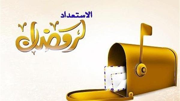 خطوات الاستعداد لشهر رمضان التي يجب على المسلم القيام بها