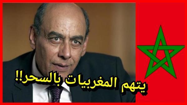 """بالفيديو...زلة لسان """"أحمد بدير"""" بمهرجان مير اللفت تجر عليه غضبا كبيرا بسبب اتهامه للمغربيات بالشعوذة"""