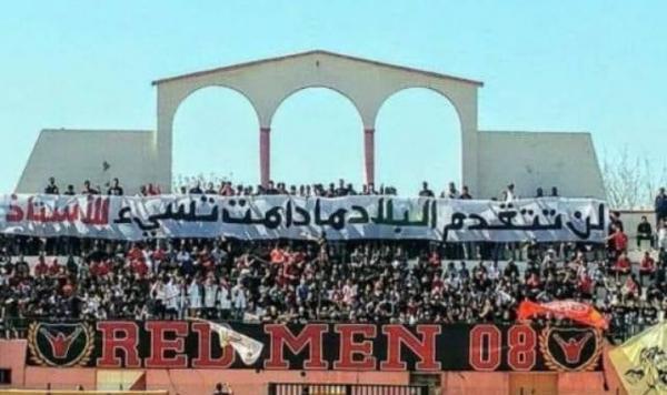 بالصورة..جماهير فريق مغربي تتضامن مع الأساتذة وتوجه رسالة قوية للمسؤولين