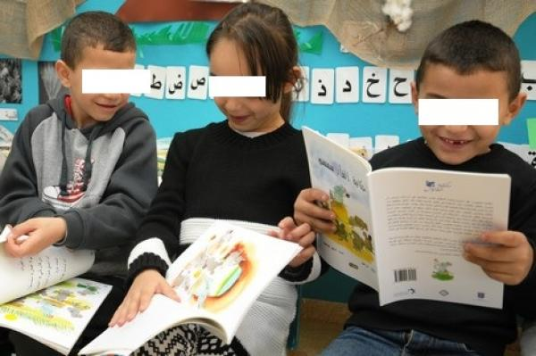 هذا هو موقف الحكومة الاسبانية الجديدة من تدريس أبناء المهاجرين المغاربة غير النظاميين