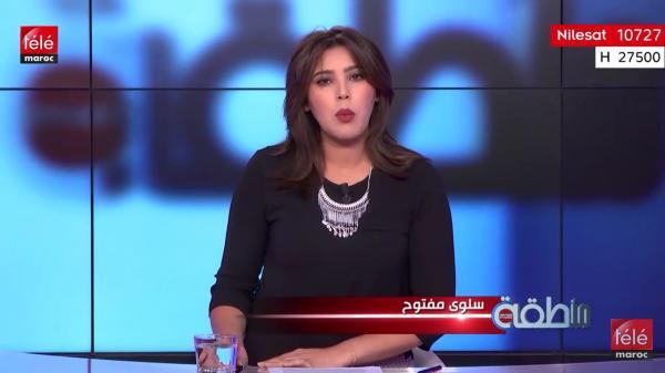 """صاحبة برنامج """" منطقة محظورة """" خرجت ليها نيشان : """"ماذا أستفيد من الدولة المغربية حتى أجبر على دفع الضرائب ؟"""