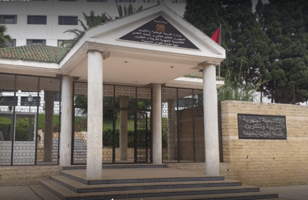 أكاديمية طنجة-تطوان-الحسيمة: برمجة بناء 110 مؤسسة تعليمية بين 2021 و 2023
