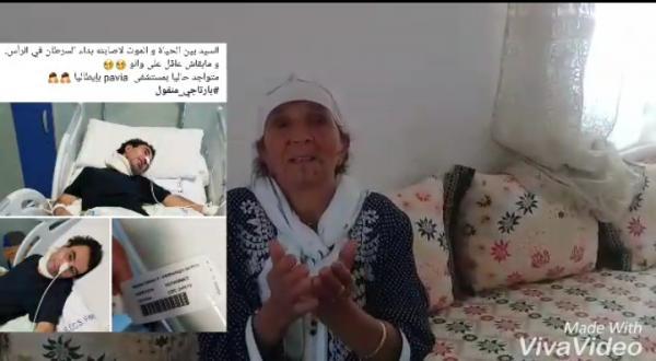 """بالفيديو الحصري... """"مي رحمة"""" والدة المهاجر المغربي المريض بالسرطان بايطاليا توجه نداء بالبكاء للملك والسلطات والمحسنين لرؤية ابنها"""