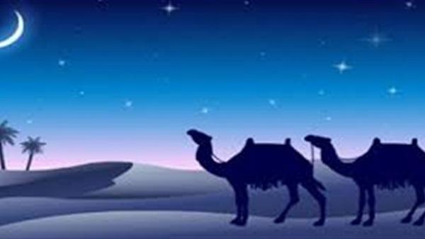 احتفالا بالعام الهجري الجديد 1441...معلومات مفصلة عن الهجرة النبوية