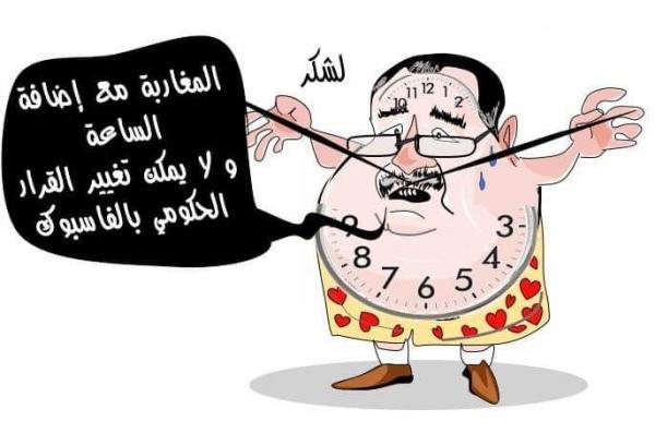 لشكر : المغاربة مع اضافة الساعة ولايمكن تغيير القرار الحكومي بالفايسبوك