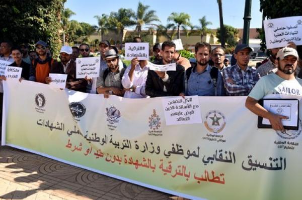 إضراب وطني فئوي جديد بقطاع التعليم لثلاثة أيام... التفاصيل
