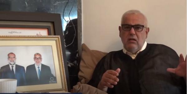 """""""بنكيران"""" في تعليقه على اتهام المغرب بالتجسس:""""هاذي كذبة باينة واللي تايتهمو المغرب ماتايعرفوهش""""(فيديو)"""