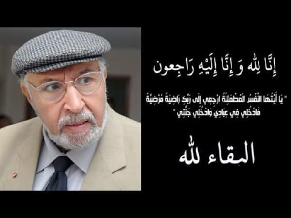 """هذا ما قاله الملك محمد السادس عن الفنان الراحل """"المحجوب الراجي"""""""