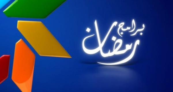 """بالتفاصيل : القناة الثانية """"دوزيم"""" تحقق أرقاما قياسية جديدة خلال  رمضان وتؤكد تفوقها على فضائيات عربية"""
