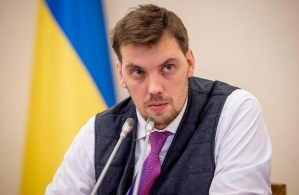 رئيس الوزراء الأوكراني يقدم استقالته