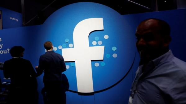 """فضيحة جديدة لـ""""فيسبوك""""..يُراقب مستخدمي """"واتسآب"""" بأداة خبيثة"""