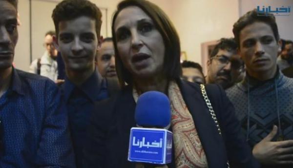 """معهد فرنسي """"يمنع"""" محاضرة نبيلة منيب حول """"التطور الديمقراطي"""" بالمغرب"""