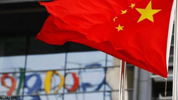 الصين تندد ببيان مجموعة السبع وتعتبره تدخلا في شؤونها الداخلية