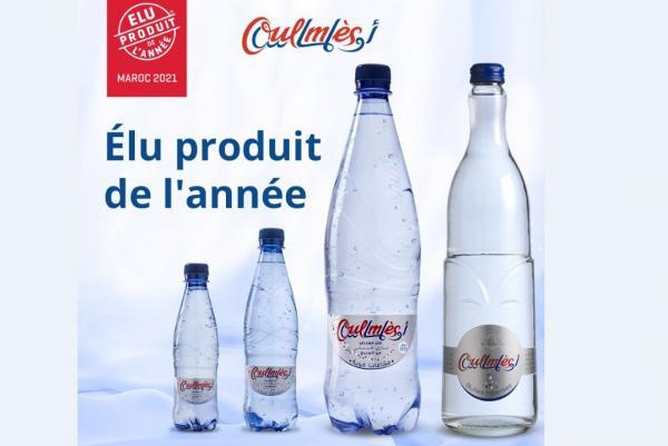 """تتويج العلامة التجارية المغربية الشهيرة أولماس ك""""منتج العام لـ2021"""""""