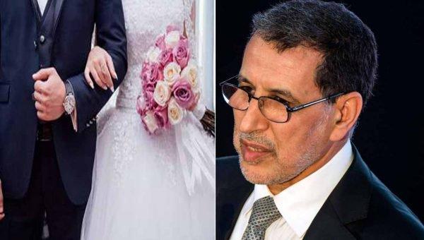 """الكشف عن تفاصيل عرس نجل """"العثماني"""" وابنة رجل أعمال سوري بطنجة"""