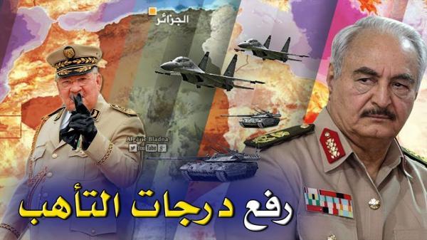 """في تصعيد خطير...مرشح للانتخابات الرئاسية الجزائرية يؤكد قرب نشوب حرب بين الجزائر وقوات """"حفتر"""" الليبية"""