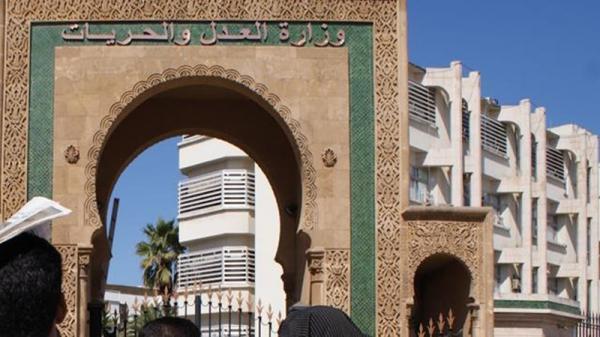 مهم:وزارة العدل بالمغرب توظف 140 ملحقا قضائيا وهذه التفاصيل