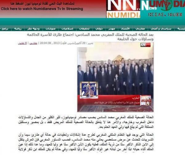 القصر الملكي يفنذ إشاعات الاعلام الجزائري حول صحة الملك محمد السادس