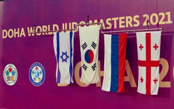 العلم الإسرائيلي يرفرف في العاصمة القطرية الدوحة