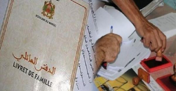 الحكومة تصادق على قانون جديد يتعلق بالحالة المدنية