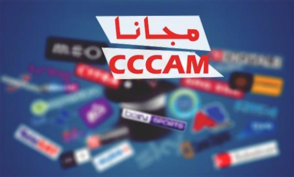 قبيل انطلاق المونديال...المكتب المغربي لحقوق المؤلفين يحذر المغاربة من مشاهدة المباريات بأجهزة استقبال مقرصنة