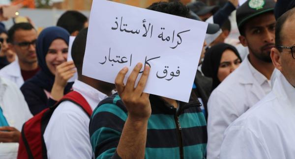 """الأساتذة المتعاقدون يعودون إلى احتجاجات الشارع للمطالبة بالإدماج و إسقاط """"الكونطرا"""""""