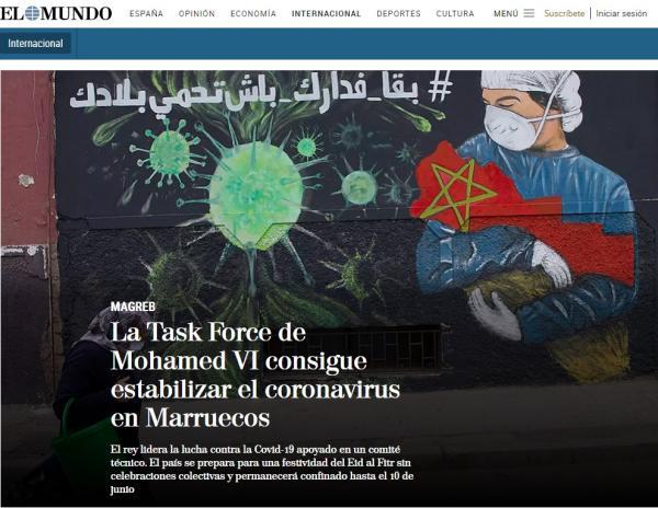 الإعلام الإسباني يكتب: ملك المغرب يقود المعركة ضد فيروس كورونا المستجد