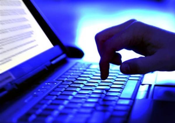 الأمن يلقى القبض على متورط في إختراق حسابات بنكية بتطوان