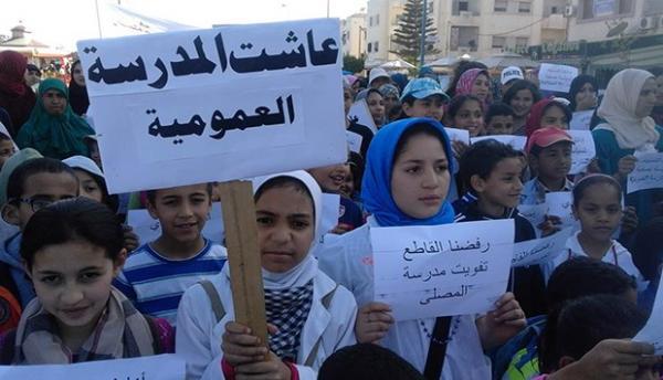"""هيئات حقوقية و نقابية تدعو لتشكيل جبهة وطنية لـ""""التصدي لما يحاك ضد الجامعة والمدرسة العمومية"""""""