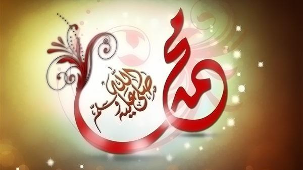 محمد (ص).. خاتم النبوة