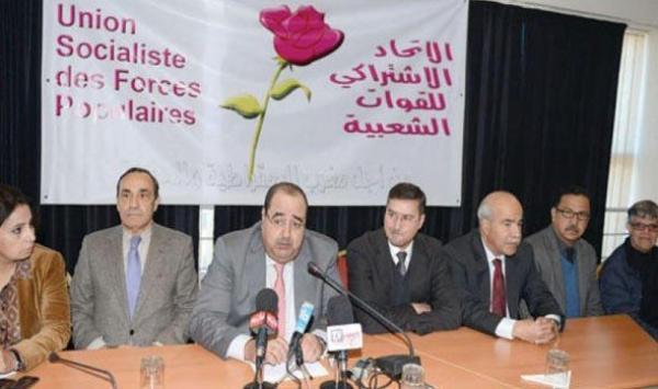 توقف اجتماع المكتب السياسي لحزب الوردة بسبب التزام لشكر مع العثماني وإجماع اتحادي حول الأرضية السياسية