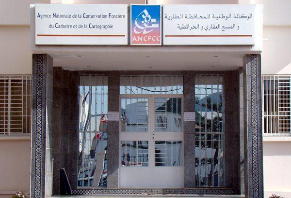 مثول محافظ محافظة طنجة المدينة أمام قاضي التحقيق بسبب فضيحة عقارية