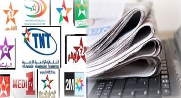 """كيف يُواجه الإعلام المغربي جائحة """"كورونا"""" وتداعياتها؟"""