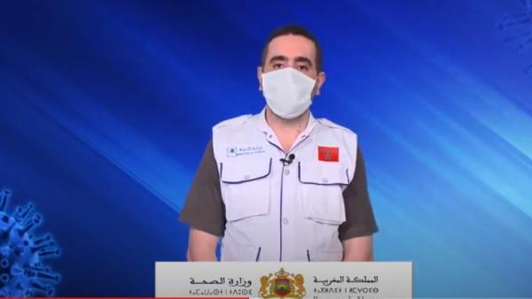 وزارة الصحة تكشف معطيات مقلقة عن أسوأ أسبوع بالمغرب منذ بداية الجائحة (فيديو)