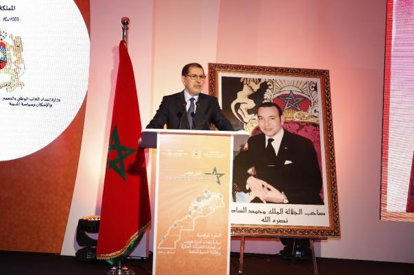 """""""العثماني"""" يفتتح اليوم ورش الحوار الوطني لإنجاز توجهات السياسة العامة لإعداد التراب"""