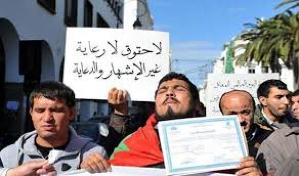 مسيرة وطنية لإنصاف المعاق بالمغرب