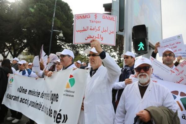 ما سبب استمرار الاستقالات في صفوف مسؤولي الهيئة الوطنية للأطباء؟