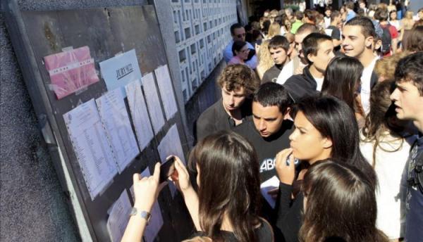وزارة التربية الوطنية تعلن عن نتائج الدورة الاستدراكية لامتحانات الباكالوريا