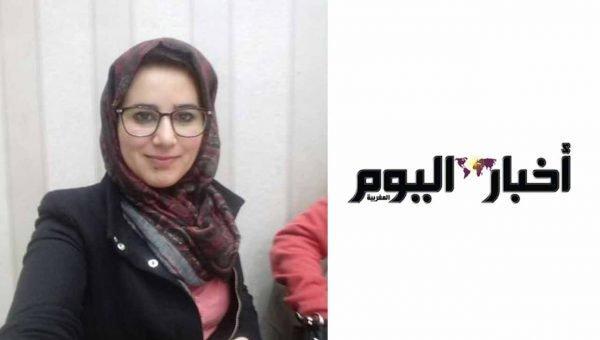 هذا ما قررته النقابة الوطنية للصحافة المغربية بخصوص إعتقال الصحافية هاجر الريسوني