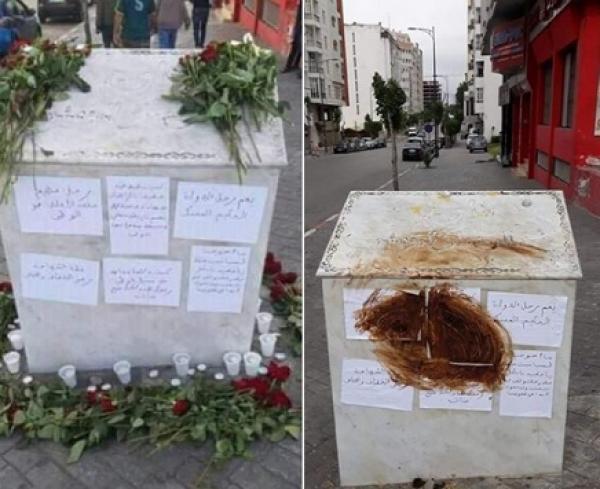 """تطورات جديدة في قضية تدنيس النصب التذكاري للزعيم الوطني الراحل """"عبد الرحمان اليوسفي"""""""
