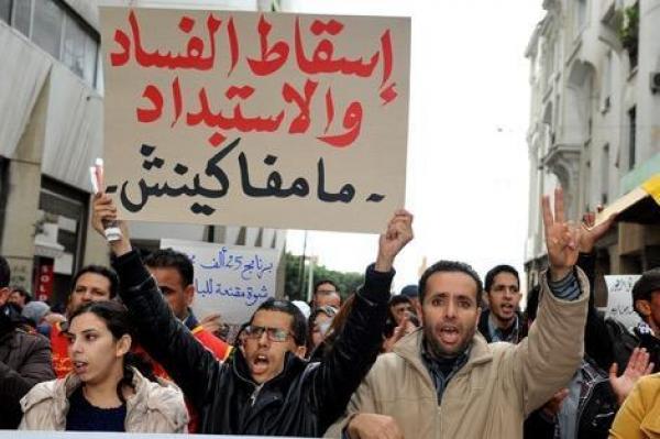 النقابات والجمعيات الحقوقية تحشد لمسيرة مليونية ضد الحكومة بالدار البيضاء وتتهمها بالتغاضي عن المفسدين وناهبي المال العام