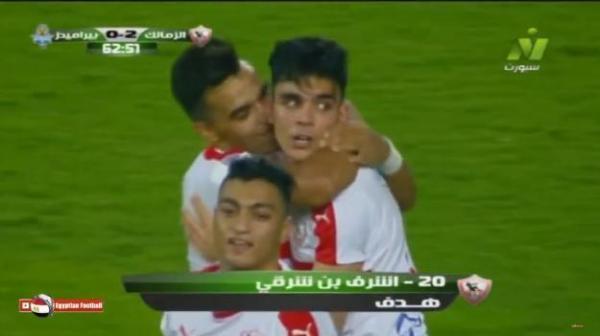 شاهد..أشرف بن شرقي يسجل الهدف الثاني للزمالك في نهائي كأس مصر
