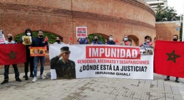 """احتجاجات أمام مندوبية الحكومة الإسبانية ومطالب باعتقال """"ابراهيم غالي"""""""